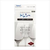 トレシー®  グラス磨き上げ用( M ) 32×50cm