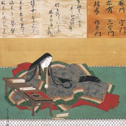 画像1: トレシー® 「源氏物語千年紀」記念 源氏物語 24×27cm 紫式部