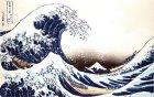 他の写真1: トレシー®   葛飾北斎 30×19cm   富嶽三十六景 神奈川沖浪裏、凱風快晴(赤富士) 各1枚セット
