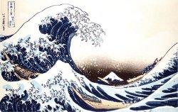 画像2: トレシー®   葛飾北斎 30×19cm   富嶽三十六景 神奈川沖浪裏、凱風快晴(赤富士) 各1枚セット